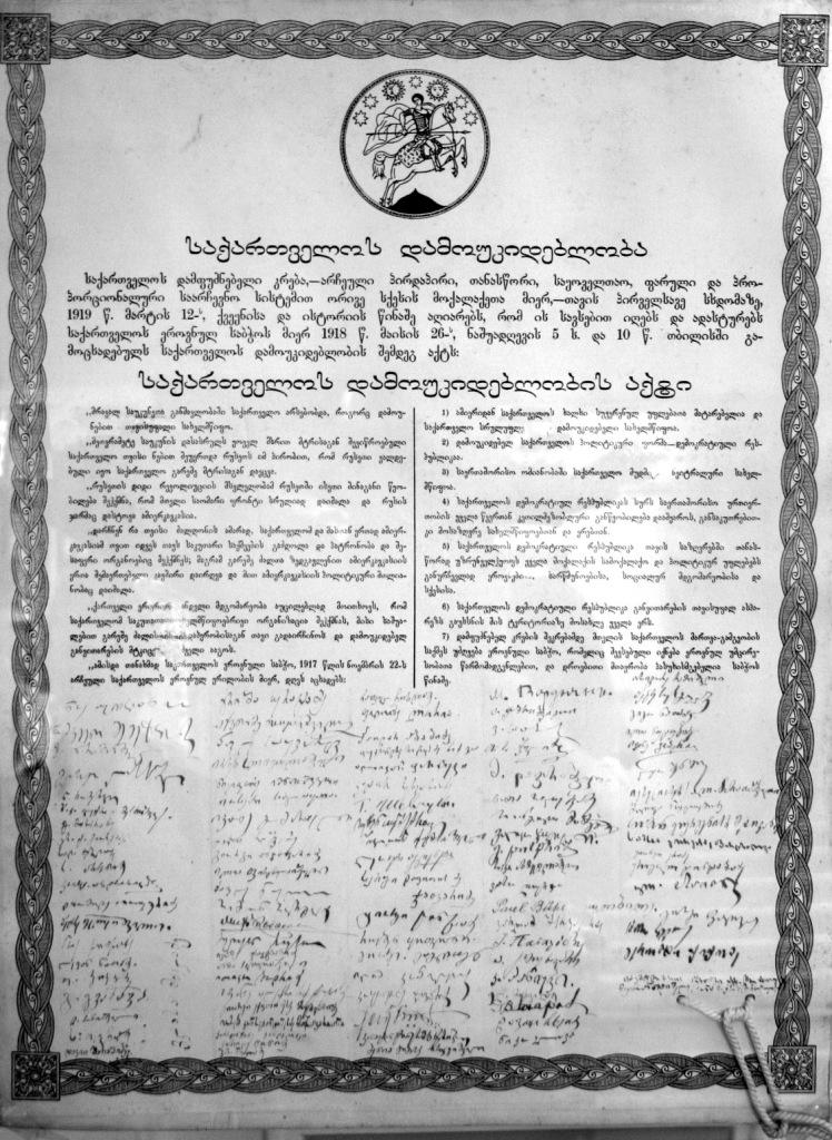 Act_of_Georgian_independence_of_1918