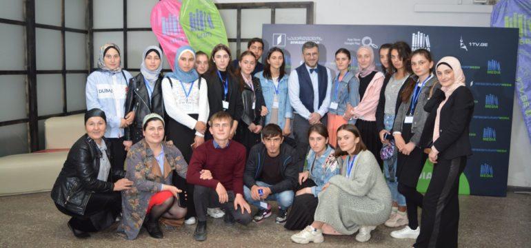 """Young Journalists Club"" at Georgian Public Broadcaster: by Natela Kavtarashvili"