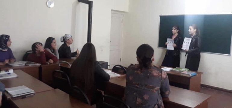 English Exams Under Covid 19: by Lalita Kushanashvili